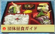 btn_menu_dantai